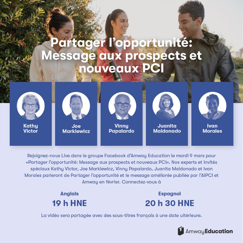 Partager l'opportunité: Message aux prospects et nouveauz PCI